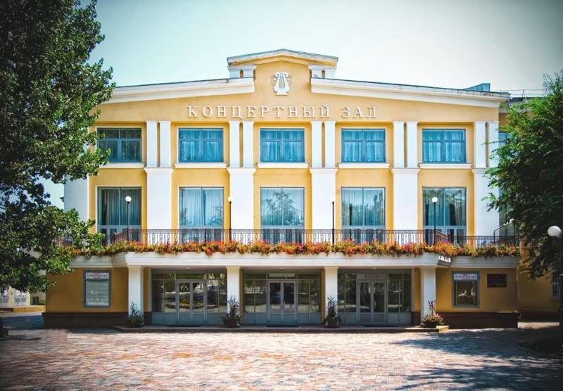 Астраханская государственная филармония