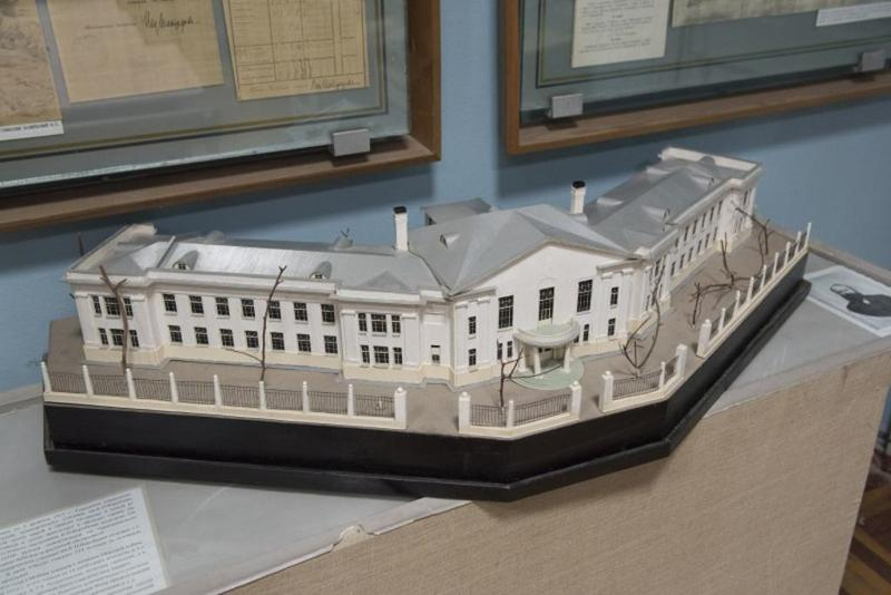 Музей истории города, миниатюра,
