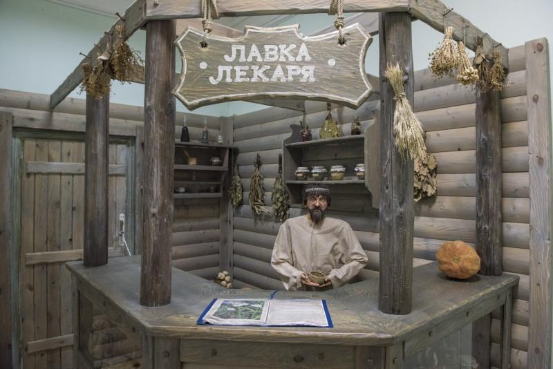 Краеведческий музей. лавка лекаря, травник,