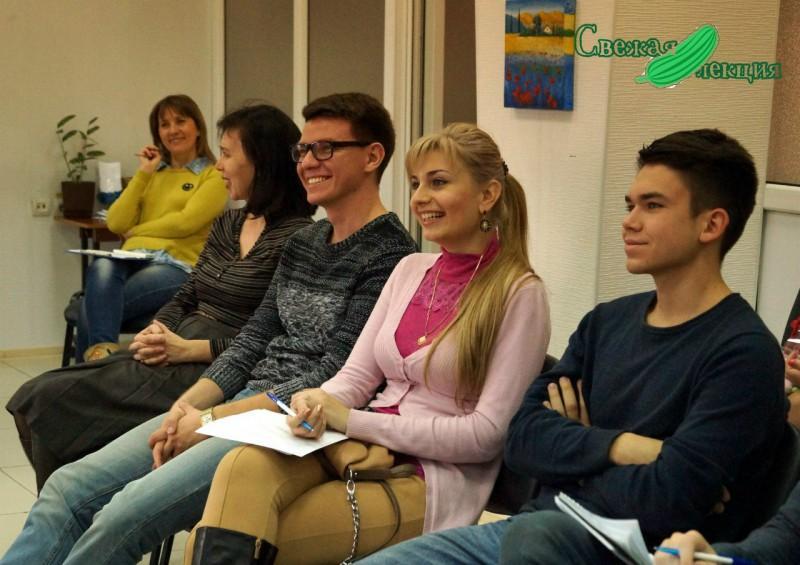 Шаховка, библиотека для молодежи Шаховского, Свежая лекция