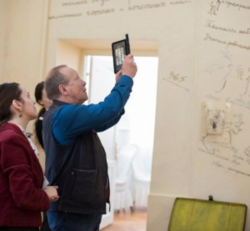Юрий Вяземский, Дом-музей Велимира Хлебникова,