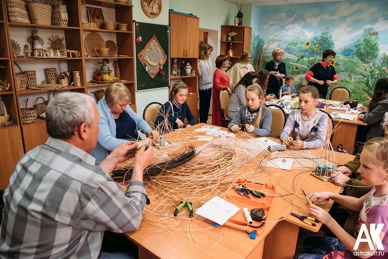 Дом ремесел Астрахань