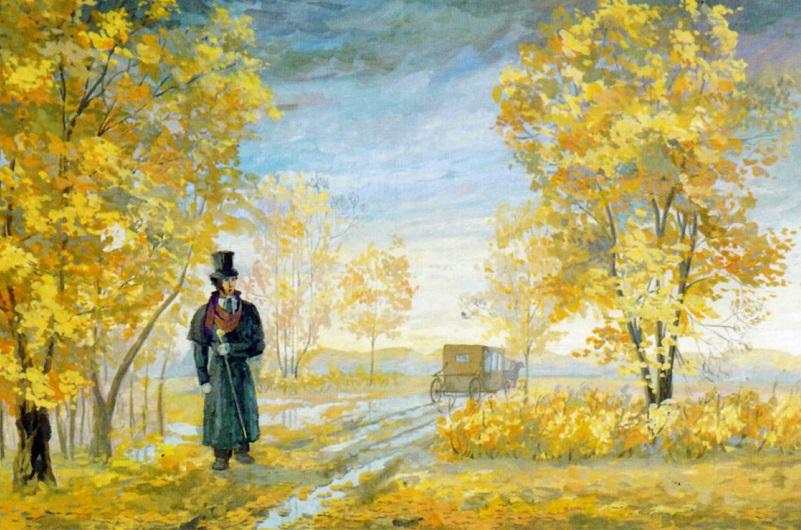 в сказках пушкин картинка