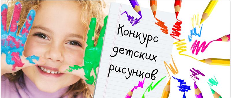 detskiy_konkurs_2