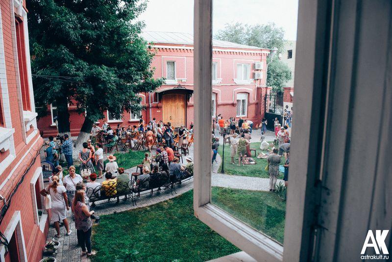 Музейный дворик Астрахань