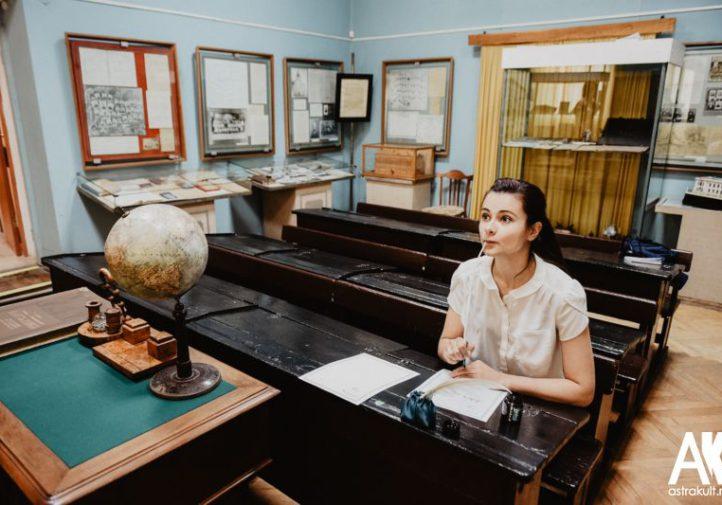 Старая Астрахань и жизнь гимназистов, улица Ульяновых, Музей истории города