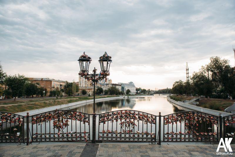 Красивая Астрахань, Мост влюбленных