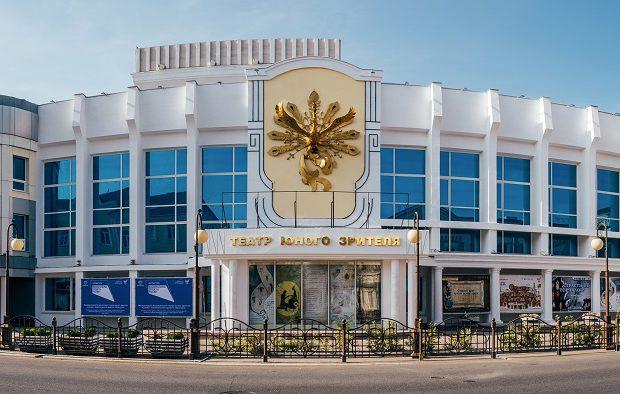 Астраханский ТЮЗ